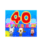 25歳〜48歳まで お誕生日用 フラダンスな犬(個別スタンプ:16)