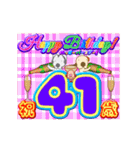 25歳〜48歳まで お誕生日用 フラダンスな犬(個別スタンプ:17)