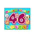 25歳〜48歳まで お誕生日用 フラダンスな犬(個別スタンプ:22)