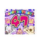 25歳〜48歳まで お誕生日用 フラダンスな犬(個別スタンプ:23)