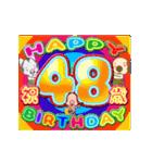 25歳〜48歳まで お誕生日用 フラダンスな犬(個別スタンプ:24)
