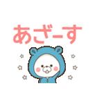 【デカ文字】使えるくまぽこズ(個別スタンプ:01)