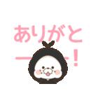 【デカ文字】使えるくまぽこズ(個別スタンプ:04)