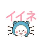【デカ文字】使えるくまぽこズ(個別スタンプ:05)