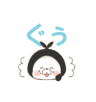 【デカ文字】使えるくまぽこズ(個別スタンプ:08)