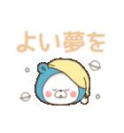 【デカ文字】使えるくまぽこズ(個別スタンプ:09)