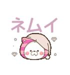 【デカ文字】使えるくまぽこズ(個別スタンプ:10)