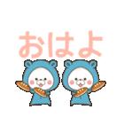 【デカ文字】使えるくまぽこズ(個別スタンプ:13)