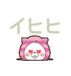 【デカ文字】使えるくまぽこズ(個別スタンプ:14)