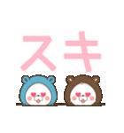 【デカ文字】使えるくまぽこズ(個別スタンプ:15)