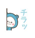 【デカ文字】使えるくまぽこズ(個別スタンプ:17)
