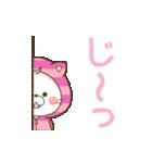 【デカ文字】使えるくまぽこズ(個別スタンプ:18)