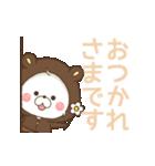 【デカ文字】使えるくまぽこズ(個別スタンプ:19)