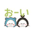 【デカ文字】使えるくまぽこズ(個別スタンプ:24)