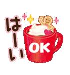 大人かわいい日常会話&気づかい♥【秋冬】(個別スタンプ:03)