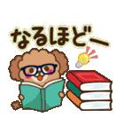 大人かわいい日常会話&気づかい♥【秋冬】(個別スタンプ:04)