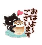大人かわいい日常会話&気づかい♥【秋冬】(個別スタンプ:05)