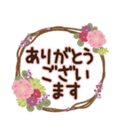 大人かわいい日常会話&気づかい♥【秋冬】(個別スタンプ:09)