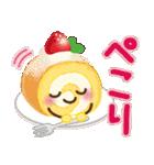 大人かわいい日常会話&気づかい♥【秋冬】(個別スタンプ:10)
