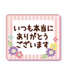 大人かわいい日常会話&気づかい♥【秋冬】(個別スタンプ:11)