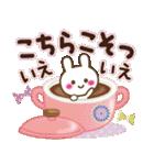大人かわいい日常会話&気づかい♥【秋冬】(個別スタンプ:12)