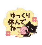 大人かわいい日常会話&気づかい♥【秋冬】(個別スタンプ:15)