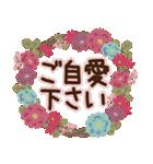 大人かわいい日常会話&気づかい♥【秋冬】(個別スタンプ:16)