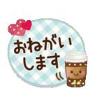 大人かわいい日常会話&気づかい♥【秋冬】(個別スタンプ:17)