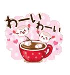 大人かわいい日常会話&気づかい♥【秋冬】(個別スタンプ:19)