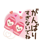 大人かわいい日常会話&気づかい♥【秋冬】(個別スタンプ:28)