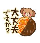 大人かわいい日常会話&気づかい♥【秋冬】(個別スタンプ:29)