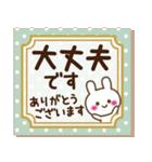 大人かわいい日常会話&気づかい♥【秋冬】(個別スタンプ:30)