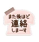 大人かわいい日常会話&気づかい♥【秋冬】(個別スタンプ:33)
