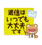 大人かわいい日常会話&気づかい♥【秋冬】(個別スタンプ:34)