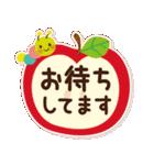 大人かわいい日常会話&気づかい♥【秋冬】(個別スタンプ:36)