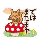 大人かわいい日常会話&気づかい♥【秋冬】(個別スタンプ:40)