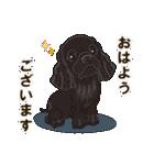 気軽にアメコカ(ブラック) 行動編(個別スタンプ:02)