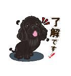 気軽にアメコカ(ブラック) 行動編(個別スタンプ:05)