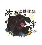 気軽にアメコカ(ブラック) 行動編(個別スタンプ:19)