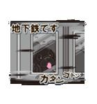 気軽にアメコカ(ブラック) 行動編(個別スタンプ:31)