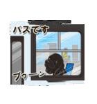 気軽にアメコカ(ブラック) 行動編(個別スタンプ:32)