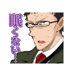 名探偵コナン ゼロの日常(個別スタンプ:9)