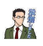 名探偵コナン ゼロの日常(個別スタンプ:22)