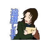 名探偵コナン ゼロの日常(個別スタンプ:35)