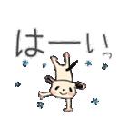 【日本語版】大人のゆるふわ敬語&わんこ♪(個別スタンプ:01)