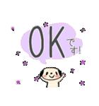 【日本語版】大人のゆるふわ敬語&わんこ♪(個別スタンプ:02)