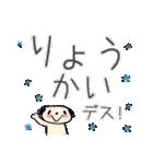 【日本語版】大人のゆるふわ敬語&わんこ♪(個別スタンプ:03)