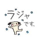 【日本語版】大人のゆるふわ敬語&わんこ♪(個別スタンプ:04)