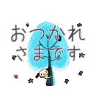 【日本語版】大人のゆるふわ敬語&わんこ♪(個別スタンプ:05)