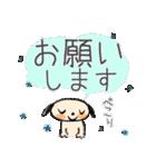 【日本語版】大人のゆるふわ敬語&わんこ♪(個別スタンプ:07)